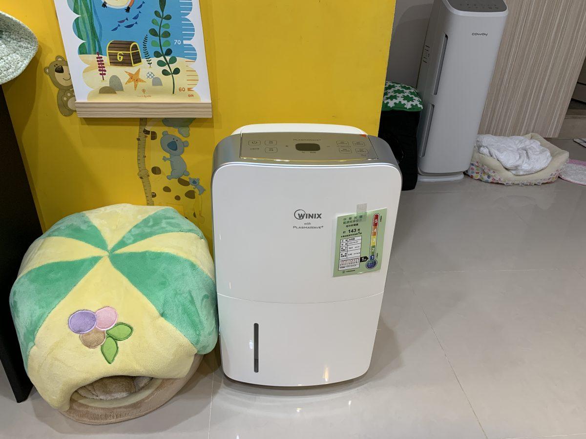 169妞爸開箱「Winix 16L-S除濕機 + 空氣清淨機」韓國熱銷第一