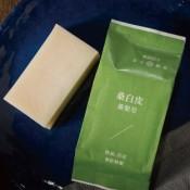 頭髮皂 (2)
